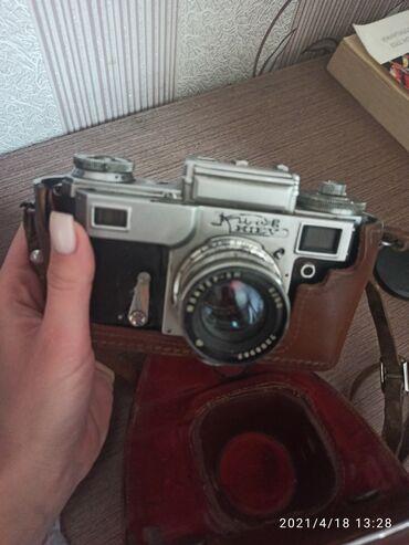 Советский фотоаппарат Киев . Стоимость 2500