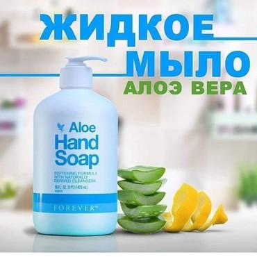 гель для интимного ухода в Кыргызстан: Жидкое мыло Алоэ. Основным компонентом жидкого мыла является Гель
