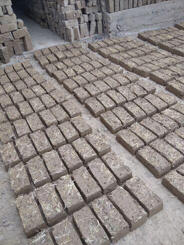 Саман Кирпич сатылат. 12 000 кирпич бар