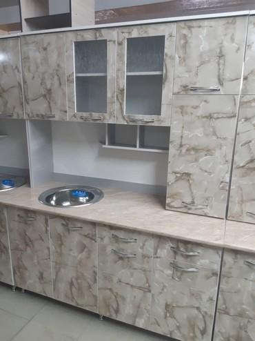шкаф кухню в Кыргызстан: Кухня