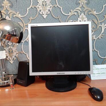 Samsung SyncMaster 723N - это стильный монитор с великолепным