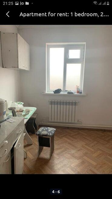 Сдается квартира: 1 комната, 13 кв. м, Бишкек