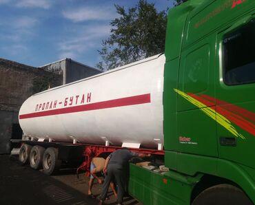 Другой транспорт - Кыргызстан: Продается цистерна, газовоз
