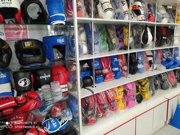 Магазин спорт товаров SPORTWORLDKG Большой ассортимент спортивных