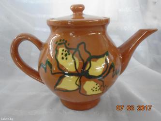 Чайники - Кыргызстан: Чисто экологический чайник