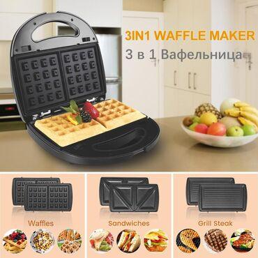 индюк гриль бишкек в Кыргызстан: 3 in 1 Sandwich Maker - это многофункциональный прибор, предлагающий