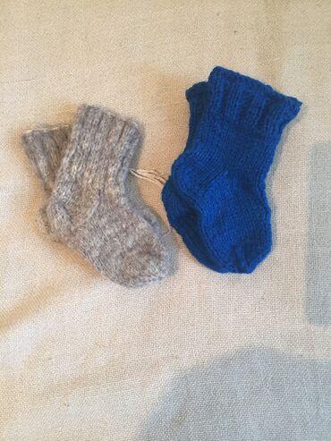 Мужская одежда - Кара-Балта: Носочки очень тёплые В хорошем состоянии Двое носочков отдам