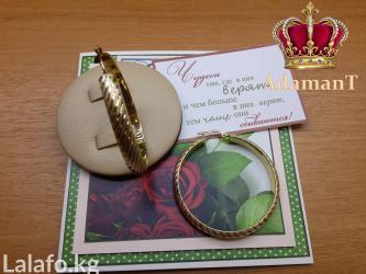 Серьги-кольца из золота in Бишкек