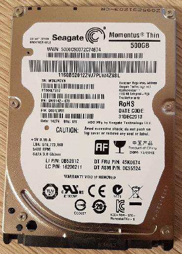 внешние жесткие диски 500 гб в Кыргызстан: 500 ГБ Seagate - SATA 3GB Жёсткий Диск для Ноутбука, Лептопа