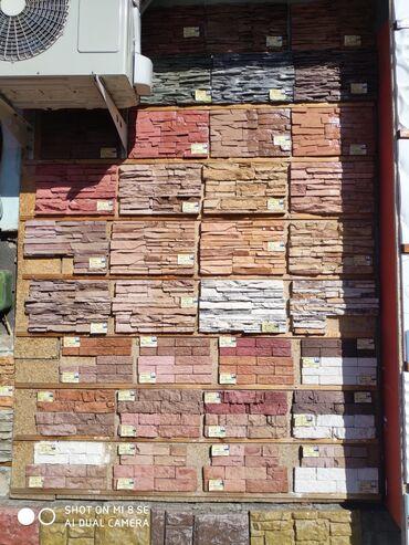строительства домов из 3d панелей в Кыргызстан: