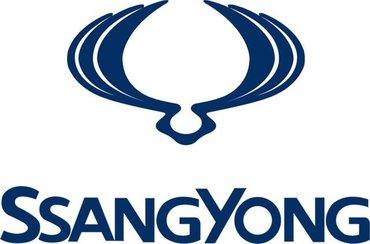ssangyong new actyon в Кыргызстан: Запчасти на Ssang Yong в широком ассортименте  Адрес: рынок «Кудайберг
