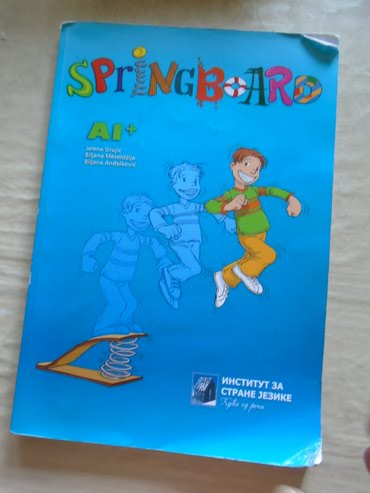 Springboard, početni 2 tečaj engleskog jezika za decu, Institut za - Belgrade