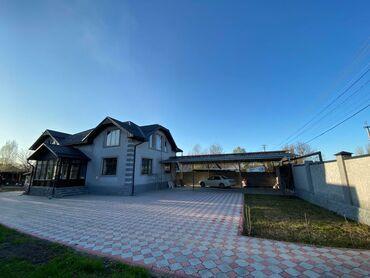 Продам Дом 175 кв. м, 4 комнаты