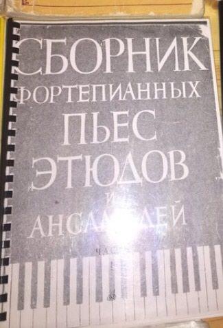 Bakı şəhərində Kitablar satilir 1manatda 15 manata geder ( musiqi kitablari var ,