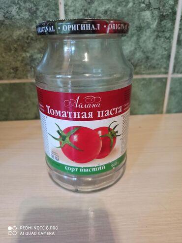 Другая посуда в Кыргызстан: Банки литровые