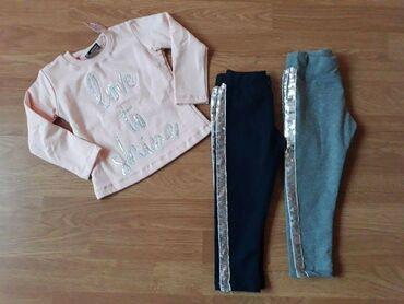 Dečija odeća i obuća - Veliko Gradiste: 3 delni set v 2