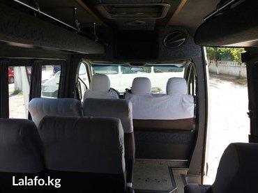 Daimler 2007 в Кант