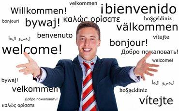 """требуется переводчик  в компанию  """"iwp"""" требование:  -знание русского  в Бишкек"""