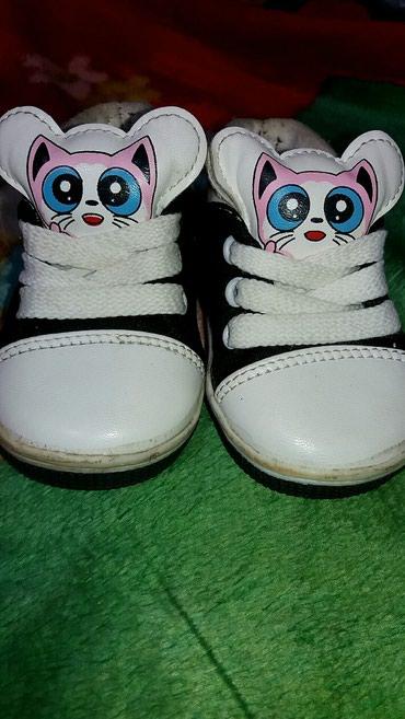 Обувь с резиновой подошвой до года в Лебединовка