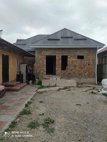 атоми ай лютеин цена в бишкеке в Кыргызстан: 75 кв. м, 4 комнаты