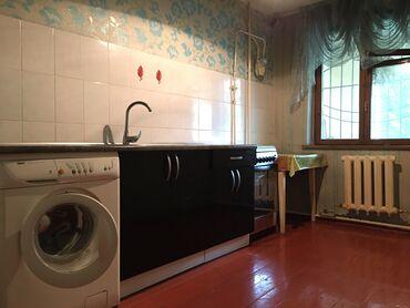 Сдаётся двухкомнатная квартира️(60кв;м) ванна и туалет отдельно️есть