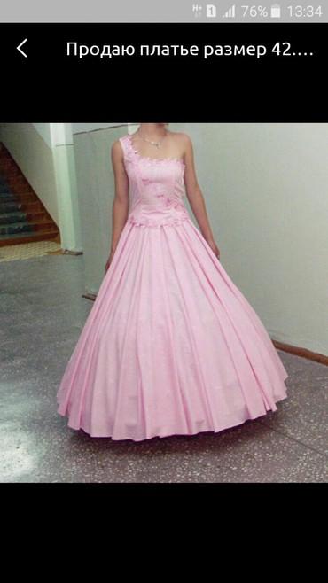 Продаю платье Размер 42 Можно сделать не пышное.Одевалось один раз