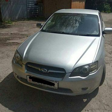 Subaru Legacy 2003 в Бишкек