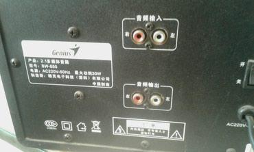 Усилитель с колонками. Genius. Цена договорная. в Бишкек