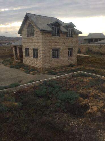 Недвижимость - Мараза: Продам Дом 120 кв. м, 4 комнаты