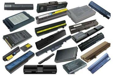 Noutbuklar üçün batareyalar - Azərbaycan: Батарейки новые неиспользованные для ноутбуков есть на все модели цена