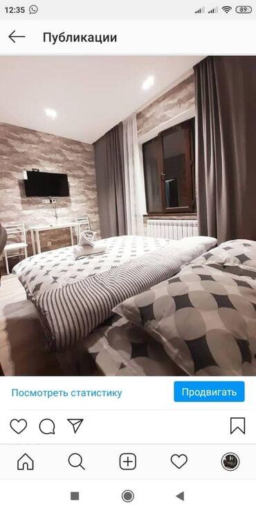 Уютные номера ждут своих гостей у нас чисто уютно комфортно и тепло