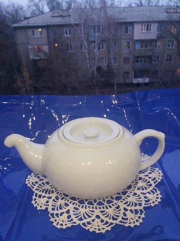 Чайники - Кыргызстан: Чайник заварочныйхорошего качества  300 сом