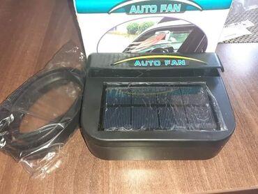Auto delovi - Loznica: Izuzetno korisna napava koja ce umanjiti visoku temperaturu unutar