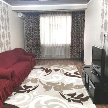 горка для детей в квартиру в Кыргызстан: Сдается квартира: 2 комнаты, 78 кв. м, Бишкек
