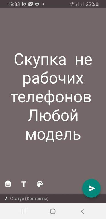 Запчасти для газонокосилок - Кыргызстан: Скупка Скупка!!!