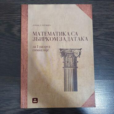 Dvd za auto - Srbija: Matematika sa zbirkom zadataka za 1. razred gimnazije. Izdavač je