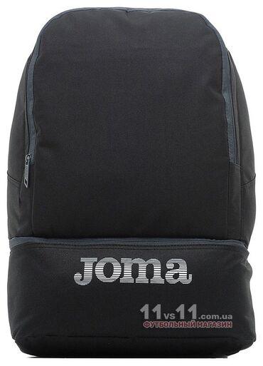 Рюкзак Joma original с двойным дном. Прекрасно подойдёт для