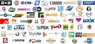 Bakı şəhərində Tv kanala aparici xanimlar teleb olunur. 18-25 yaw arasi tecrube oneml