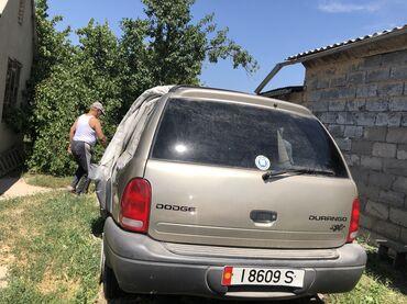 Dodge в Бишкек: Dodge Durango 4.5 л. 2002 | 100000 км