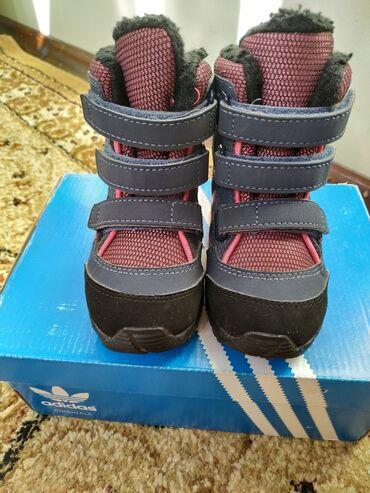 """Продаю сапоги """"adidas"""" 21р. Оригинал, в идеальном состоянии!"""