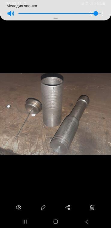 Продаю пресс форма для планктона,диаметр планктона 30мм