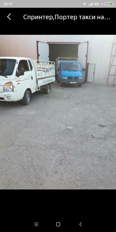 Портер такси и Спринтер такси в Бишкек