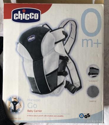 рюкзак кенгуру babybjorn в Кыргызстан: Рюкзак-кенгуру Chicco Go Baby новый, один раз попытались одеть, но так