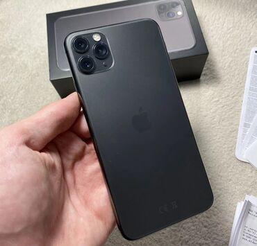 Б/У IPhone 11 Pro 512 ГБ Черный (Jet Black)