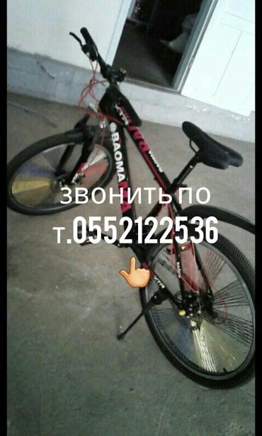 Новый спортивный велосипед в Бишкек