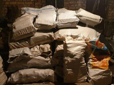Продаю дрова в больших мешках,сухие,колотые.Мешок 170 сом,только