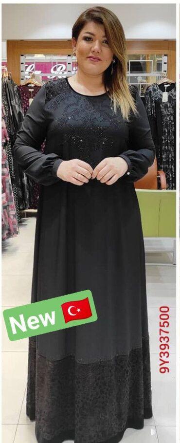 Шикарное турецкое платье от фирмы Le Mirage