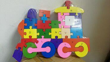 Puzzle - Srbija: Puzzle slagalice - edukativne Veće Materijal drvo