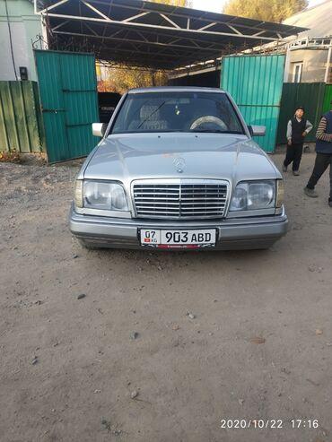Mercedes-Benz 220 2.2 л. 1994 | 225352 км