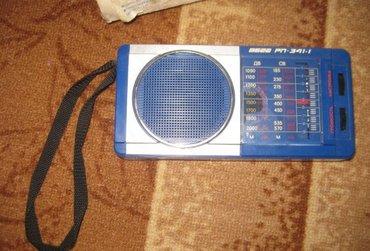 Bakı şəhərində Radio вега рп 341-1